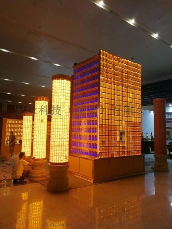 宏缘科技琉璃工艺佛像万佛龛光明灯