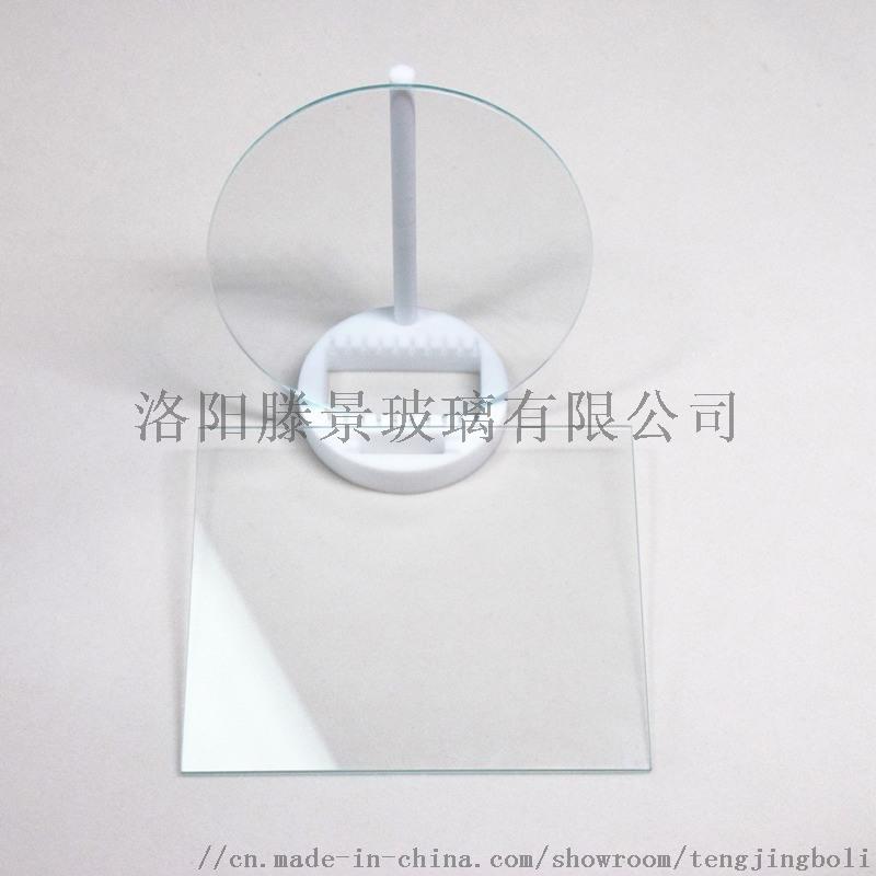 超白  电子玻璃原片高平整度钙钠玻璃小片改切