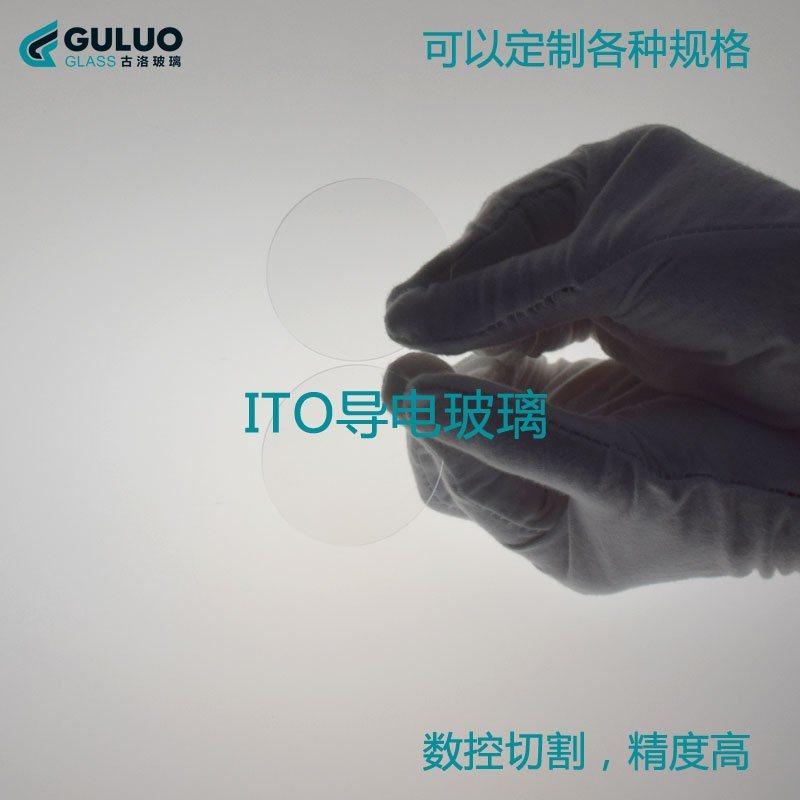 高透光95%ITO 导电玻璃