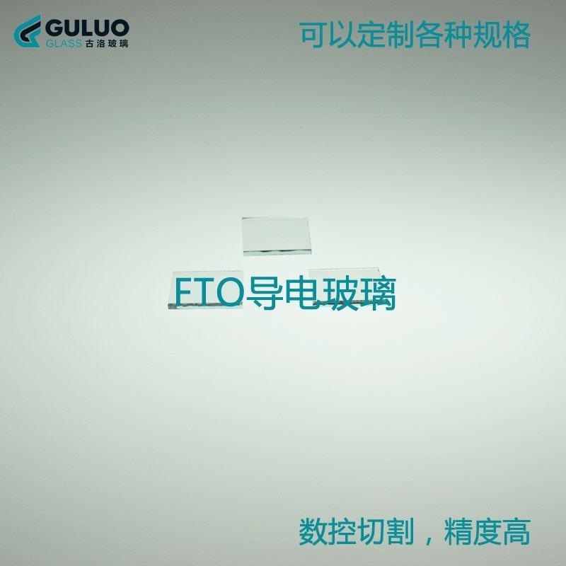 2.2mmFTO导电玻璃 7欧