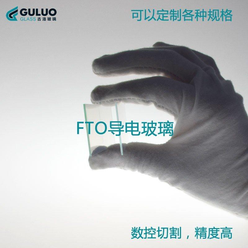 1.1mmFTO导电玻璃 10欧