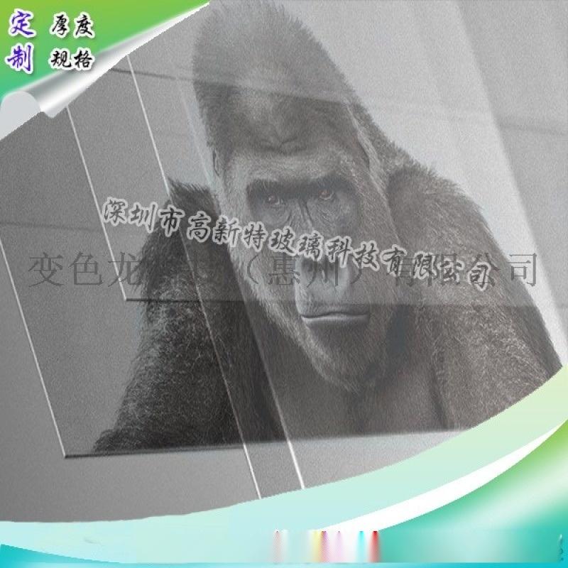 康宁电子产品玻璃 康宁机电玻璃 康宁大猩猩