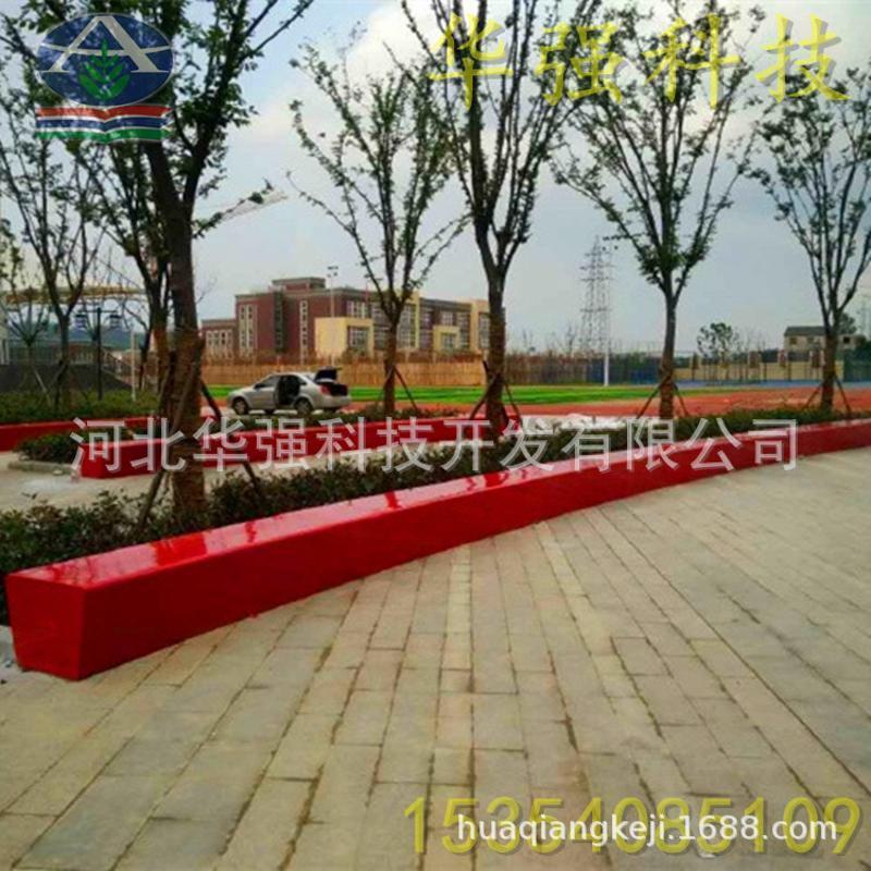 北京天津河北树池 公园花池红色玻璃钢纤维树脂长坐凳