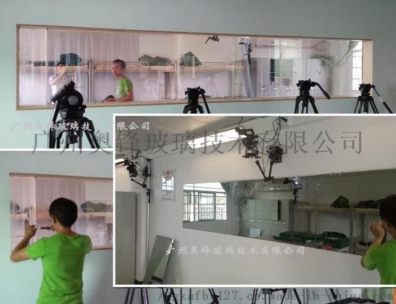 广州奥锋单反玻璃 防爆单向透视玻璃
