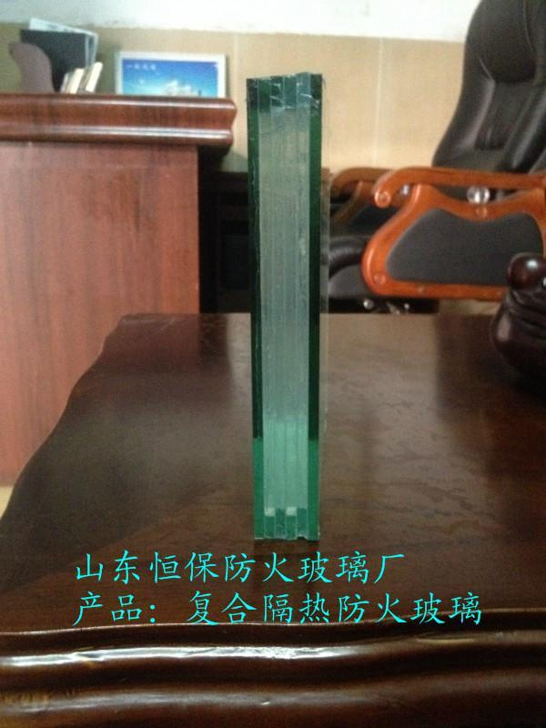 山东济南恒保30mm复合防火玻璃  价格检测报告