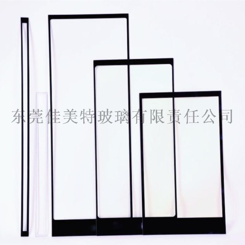 精美2mm钢化丝印灯具玻璃