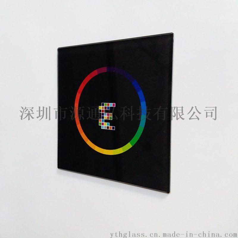 厂家专业加工86彩印钢化玻璃开关面板超白开关面板