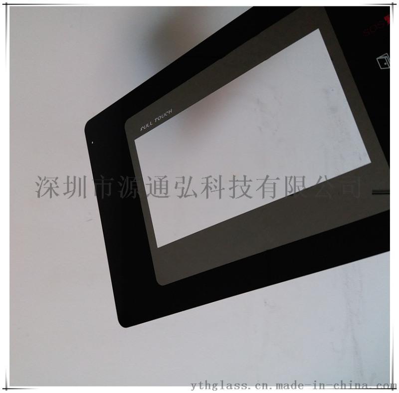 深圳厂家专业加工显示器7寸盖板钢化玻璃