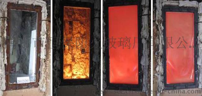 济南恒保防火玻璃厂有限公司