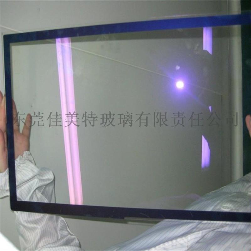 双面AR真空镀膜玻璃加工 苏州高透光AR玻璃