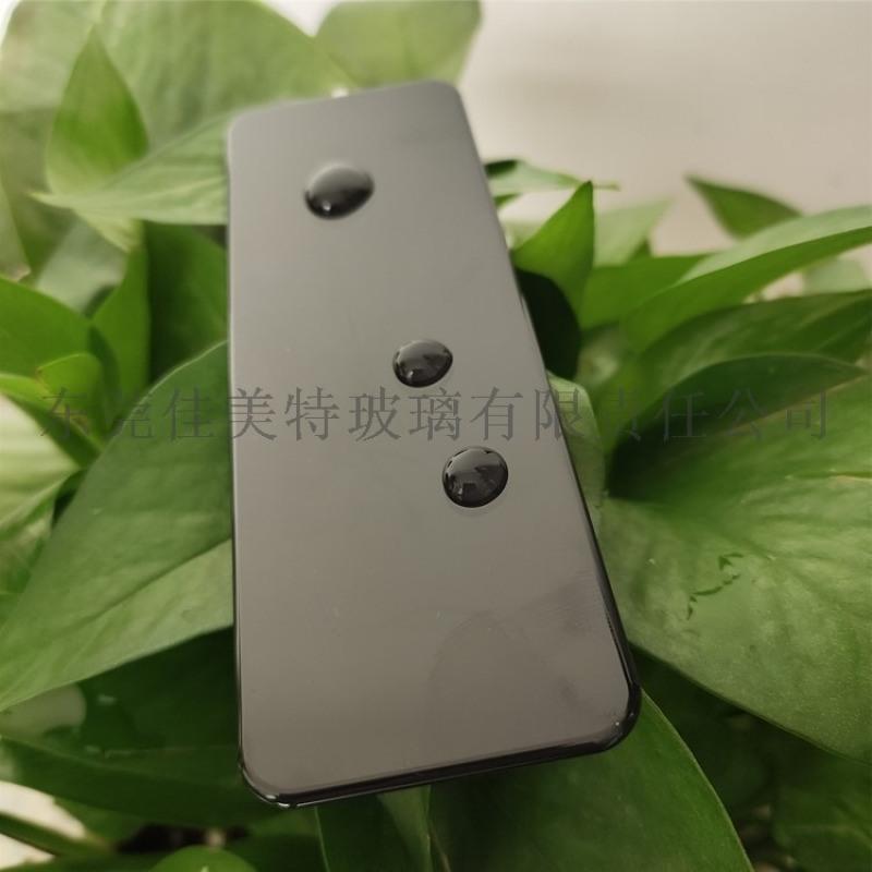 AF防指纹丝印钢化玻璃面板 东莞玻璃厂直供
