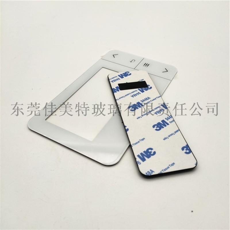 带3M双面背胶电子电器丝印玻璃面板