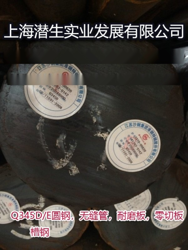 四川q345e圆钢,提供原厂质保书