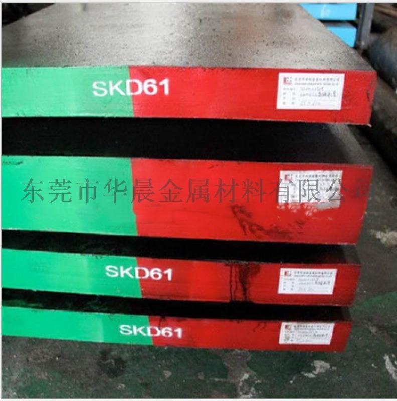 H13现货供应SKD61小圆棒顶针原材料