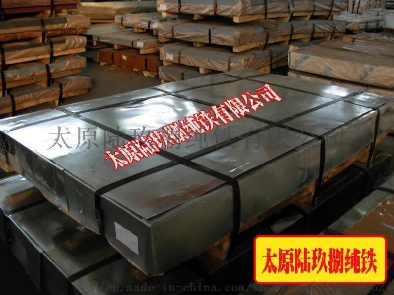 供应无锡优价销售不锈钢型材圆钢方钢