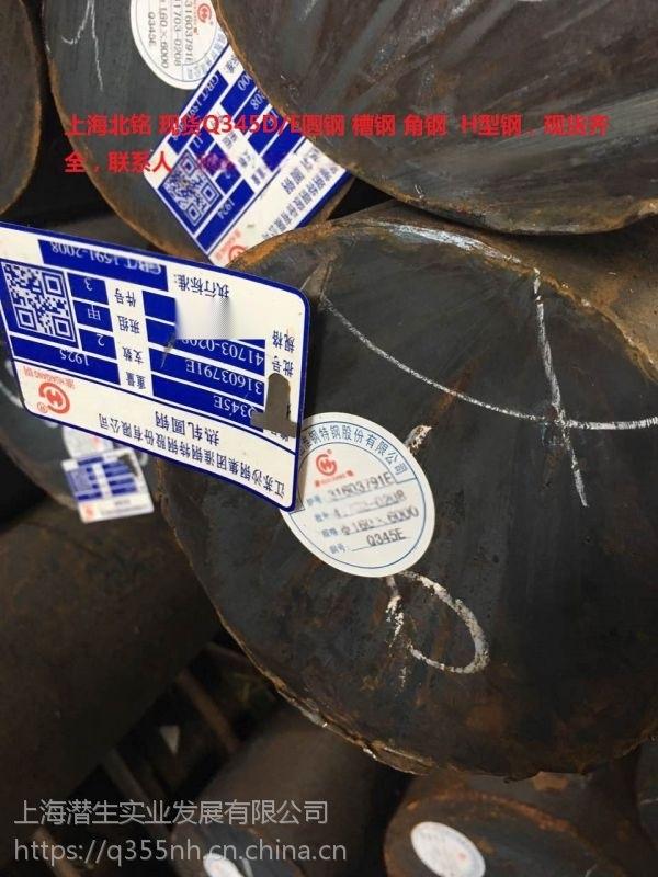 耐低温圆钢Q345E,株州Q345E圆钢