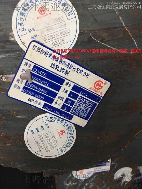江苏q345e圆钢,耐零下40度低温 轨道交通