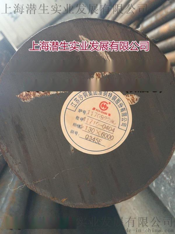库存Q345D低温圆钢,轨道交通用钢