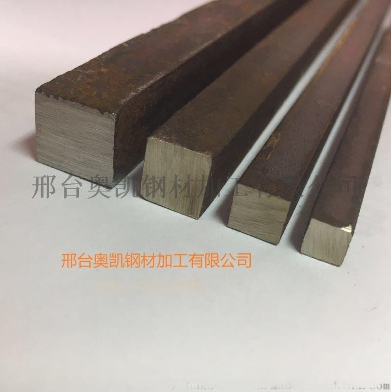 热轧小规格方钢