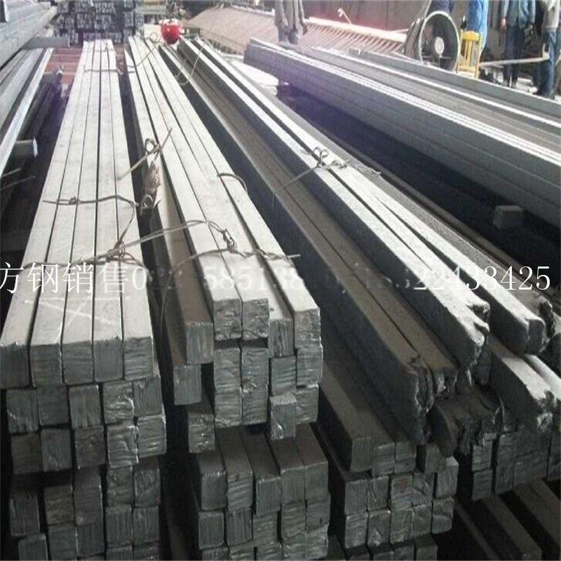 洛阳方钢批发 Q345B方钢多少钱一吨