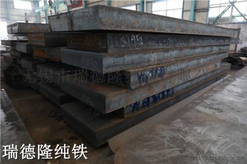 太钢纯铁炉料YT01,纯铁方钢, 熔炼纯铁板坯