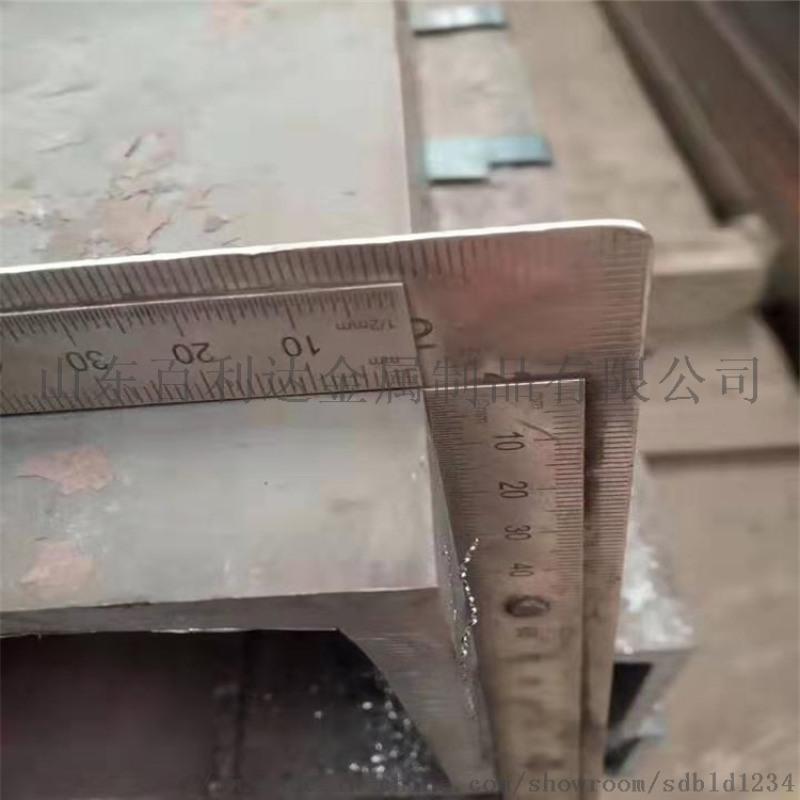 方管厂供应20号直角无缝方矩管