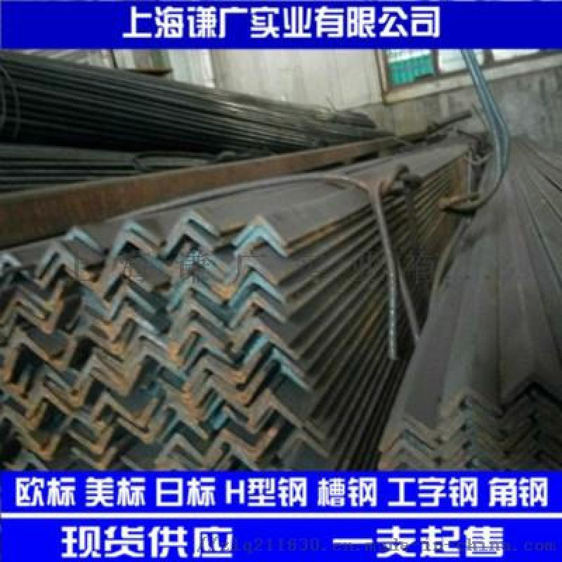 优质供应日标65*6角钢Q235B现货直销品质保证
