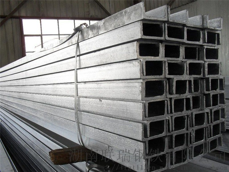湘潭热镀锌槽钢|湖南镀锌槽钢现货
