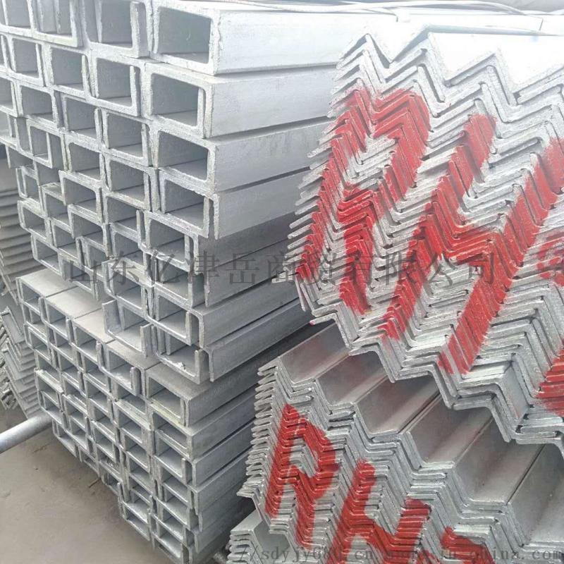济南槽钢厂家_供应_山东亿津岳钢铁公司