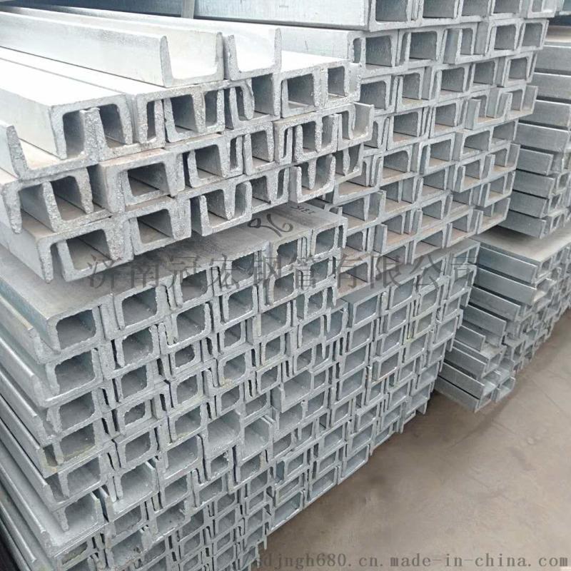 济南镀锌槽钢现货供应