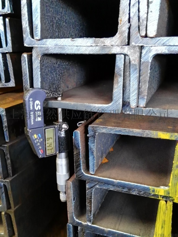 75x40日标槽钢规格型号表