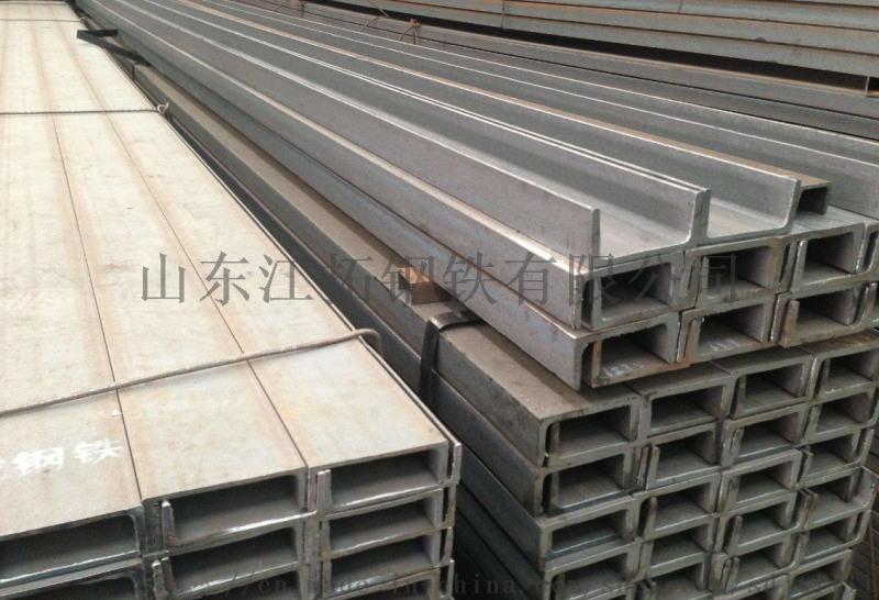 槽钢厂家现货销售,销售国标槽钢下差小保证材质,
