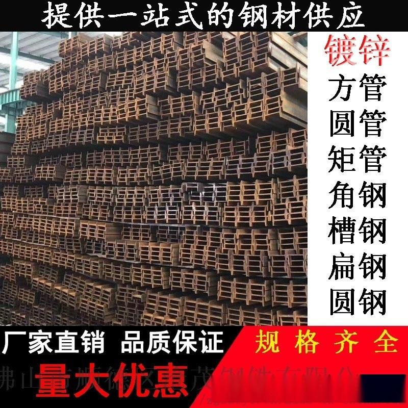 钢结构工地用槽钢Q235槽钢 型号规格齐全