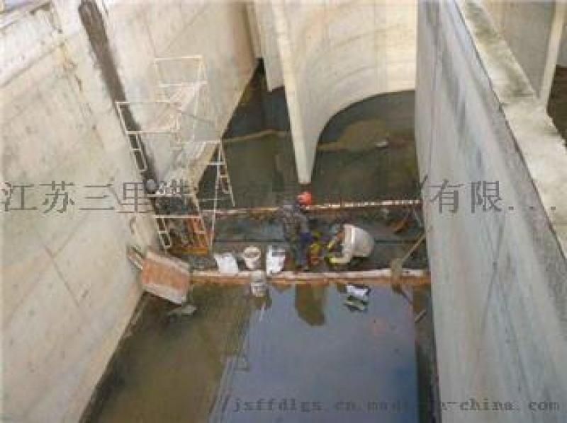招远市污水池断裂缝补漏,污水池断裂缝堵漏公司