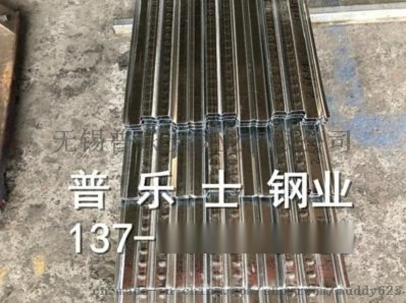 咸宁压型钢板优惠报价 压型钢板组合楼板供应厂家