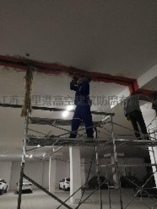 苏州顶板裂缝堵漏, 地下室顶板渗水背水堵漏处理方案