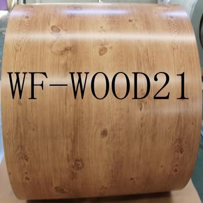 木纹彩钢板木纹金属雕花板