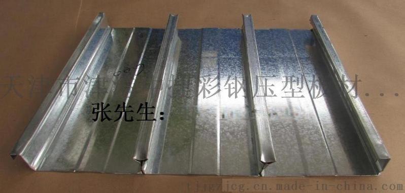 镀锌楼承板YXB66-166-500