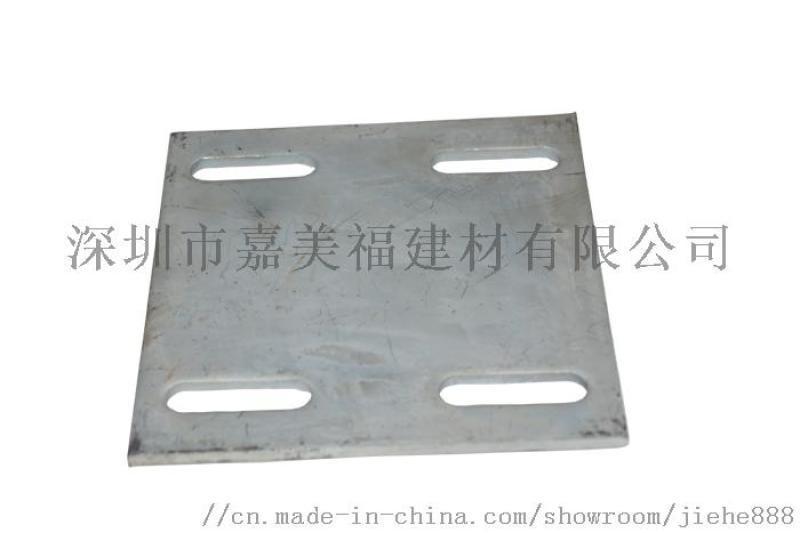 厂家直销热镀锌预埋板,热镀锌钢板,热镀锌角码