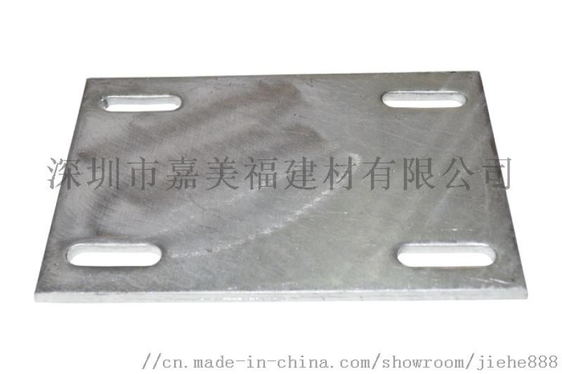 小钢板6x150x100热镀锌钢板 深圳永牢热镀锌钢板 厂家热镀锌钢板