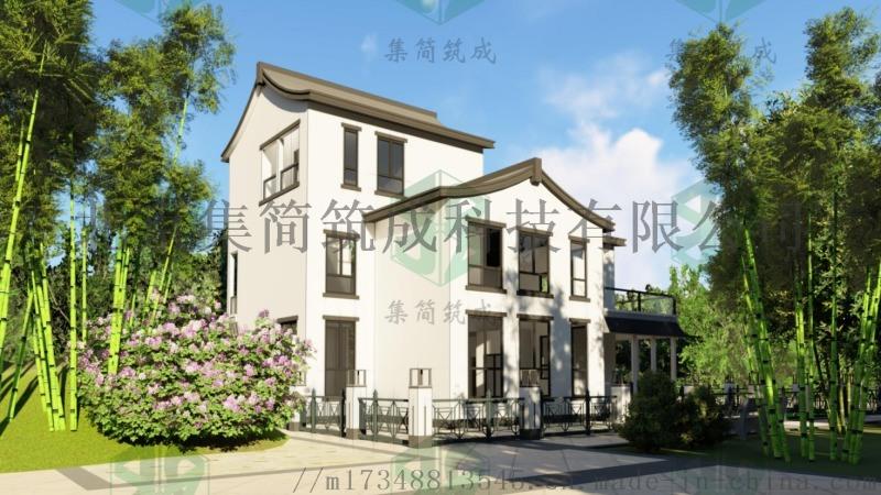 北京市房山装配式钢结构别墅/住宅多少钱每平方