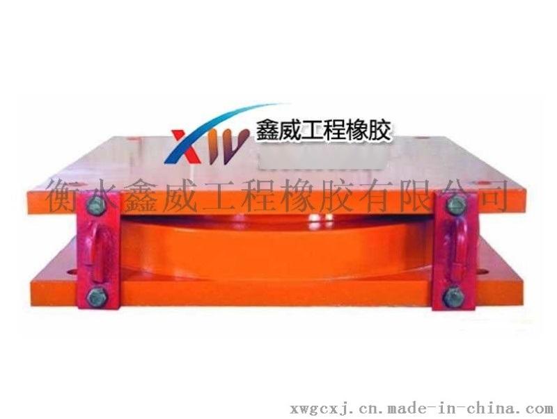 鑫威厂家盆式支座安装