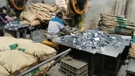 厂家直销470彩钢瓦角驰暗扣固定支架原厂质保