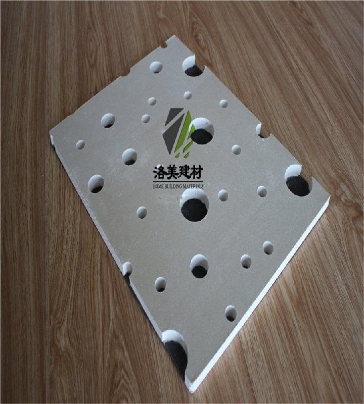 穿孔吸音板厂家 批发穿孔石膏板