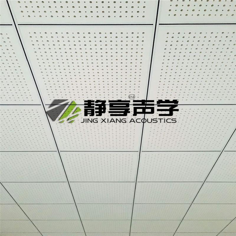 供应【穿孔石膏板】洛美建材