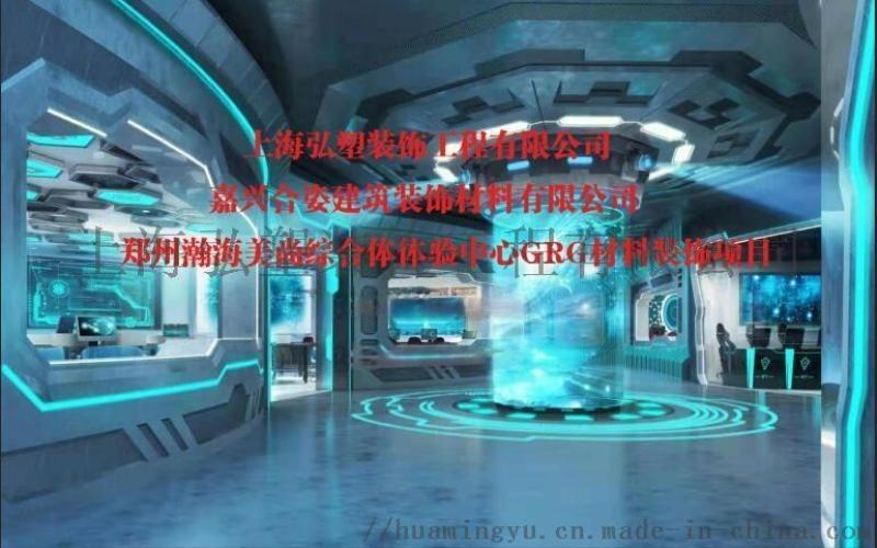 郑州瀚海美尚商业综合体GRG材料装饰吊顶幕墙