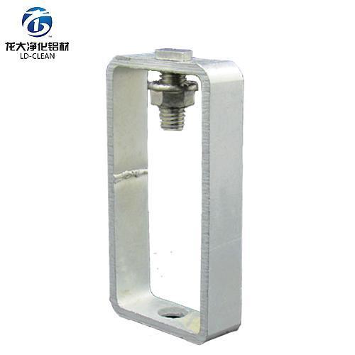 【龙大净化铝材】方型调节器水平调节器净化彩钢板吊顶