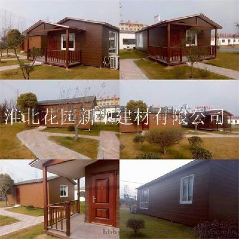 淮北3D打印轻钢龙骨房屋、别墅,