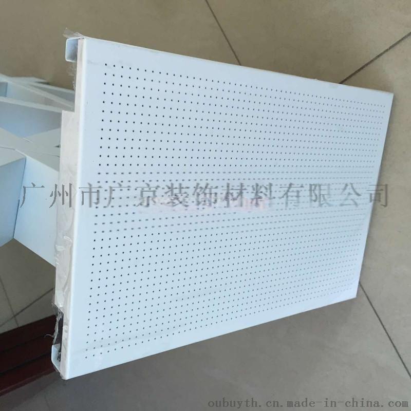 东风日产4s店天花 白色镀锌钢板天花