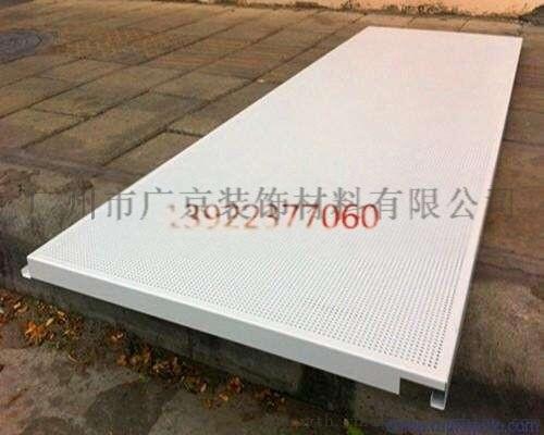 白色微孔500×1500镀锌钢板